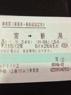 b0021251_958295.jpg