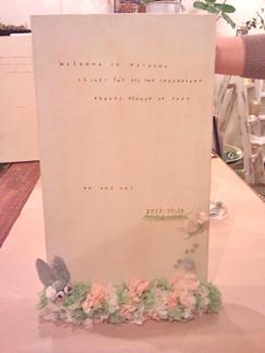 wedding bouquet_b0209477_1541496.jpg
