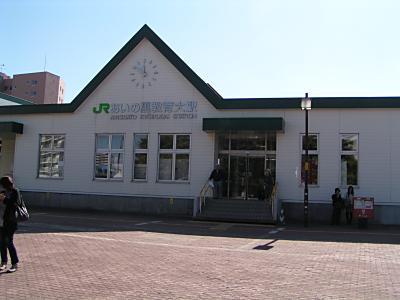 北海道教育大学札幌校_f0078286_1131050.jpg