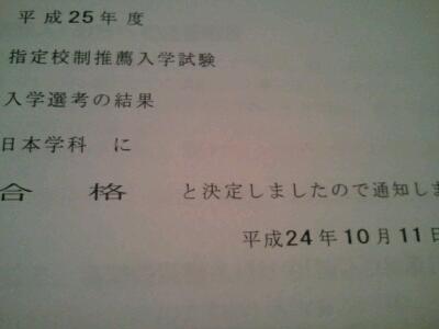 b0221787_17312510.jpg