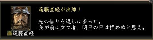 b0147890_746755.jpg