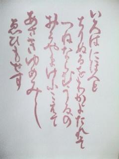 b0272501_1415492.jpg