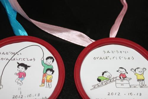 子どもたちの運動会_e0123104_8143850.jpg