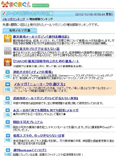 b0007805_12522889.jpg