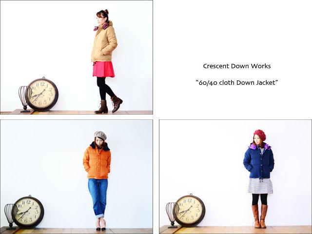 Crescent Down Works [クレセントダウンワークス] 60/40 ダウンジャケット /ダウンベスト LADY\'S _f0051306_14413576.jpg
