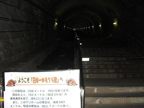 谷川岳_b0209507_1673386.jpg