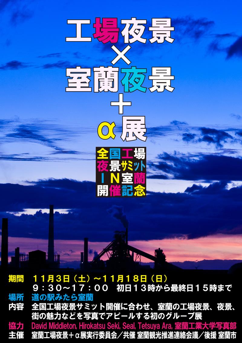 b0244007_1505984.jpg