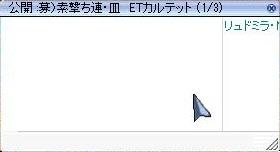 e0115011_1622678.jpg