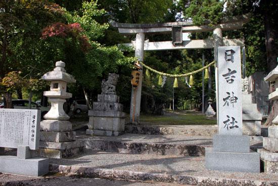 日吉神社 矢代田楽_e0048413_21121032.jpg