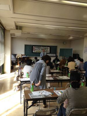 富岡がくさん教室_e0202518_912516.jpg