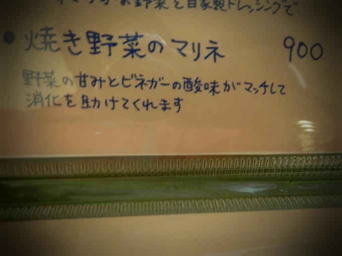 「耳納豚と(栗)の豆乳グラタン」作り☆_a0125419_826214.jpg