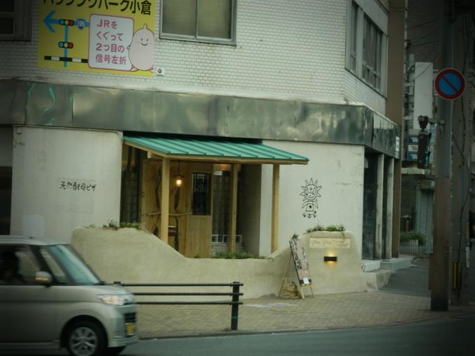 「天然工房greengreenvillage小倉店」の場所です☆_a0125419_965989.jpg