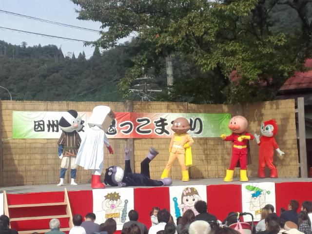 【 因州若桜 鬼っこまつり 】_f0101226_2205038.jpg