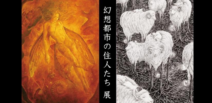 大阪・奈良展覧会巡り 201210/13_a0093332_1438798.jpg
