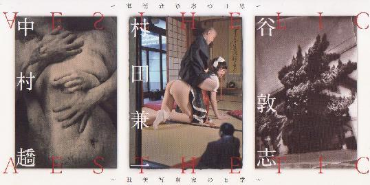 大阪・奈良展覧会巡り 201210/13_a0093332_154237.jpg