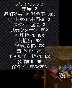c0184233_1621244.jpg