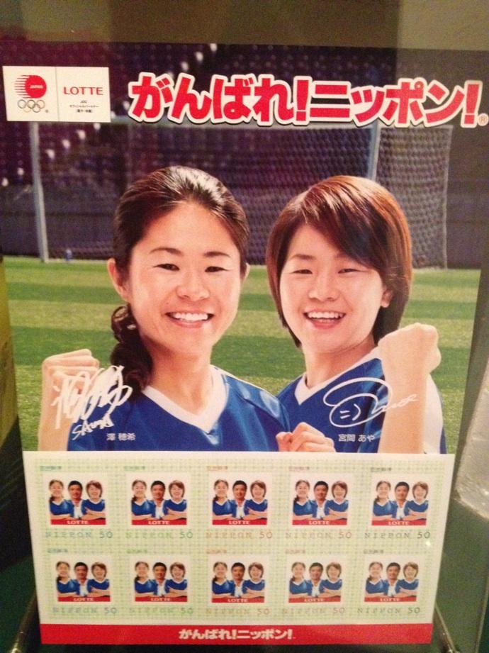 新懸賞生活_d0161933_1745525.jpg