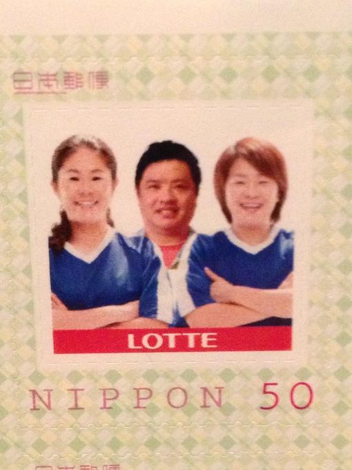 新懸賞生活_d0161933_17463486.jpg