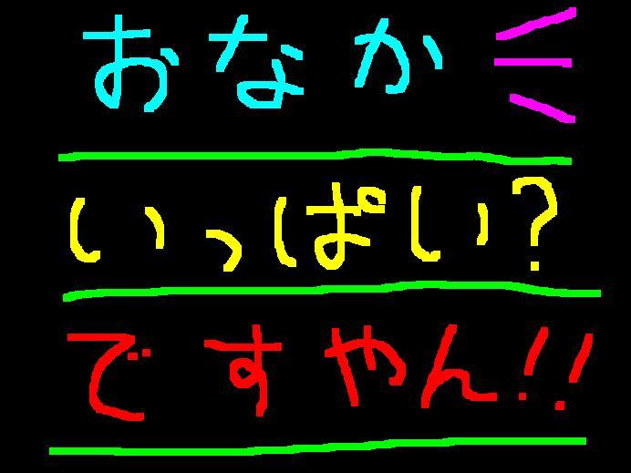 f0056935_1648012.jpg