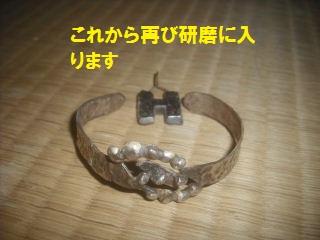 f0031037_21205859.jpg