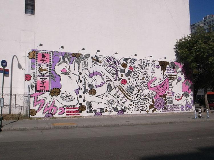 ブルックリンにてAikoの壁画に見惚れます@NYC_a0077842_2185094.jpg