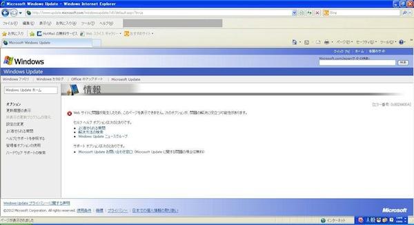 b0056758_042862.jpg