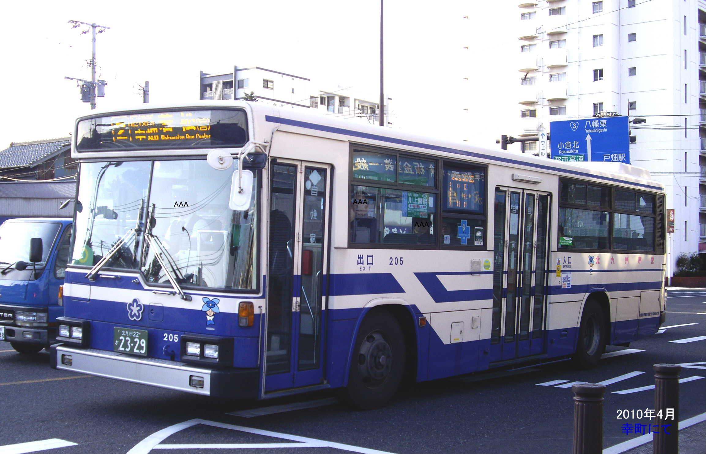 b0149766_20103798.jpg