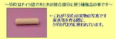 f0138874_20335486.jpg
