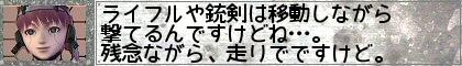 f0203977_20102341.jpg