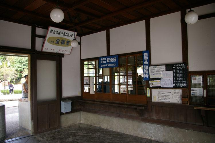 鉄道遺産 吉ヶ原駅(1)_f0130879_23561399.jpg
