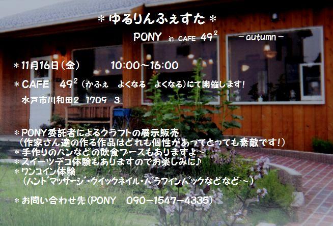 d0241489_17191330.jpg