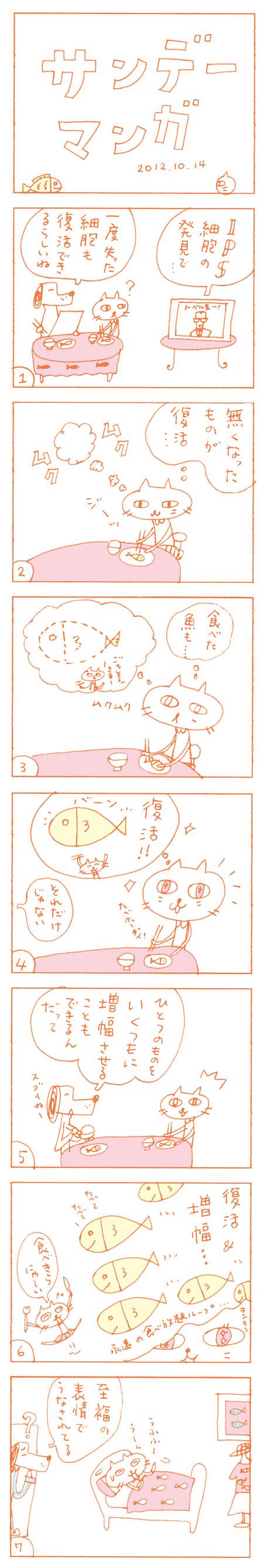 b0102193_1954732.jpg