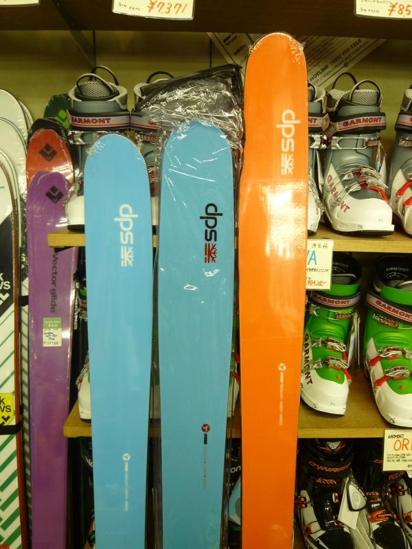 スキー入荷情報 第四弾_d0198793_1031732.jpg
