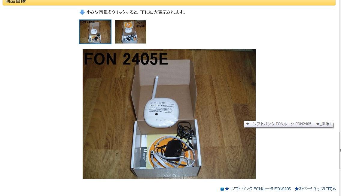 d0247895_20504364.jpg