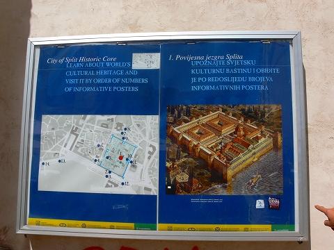 中欧家族旅行2012年08月-第四日目-スプリット・ディオクレティアヌス宮殿散策(I)_c0153302_14381551.jpg