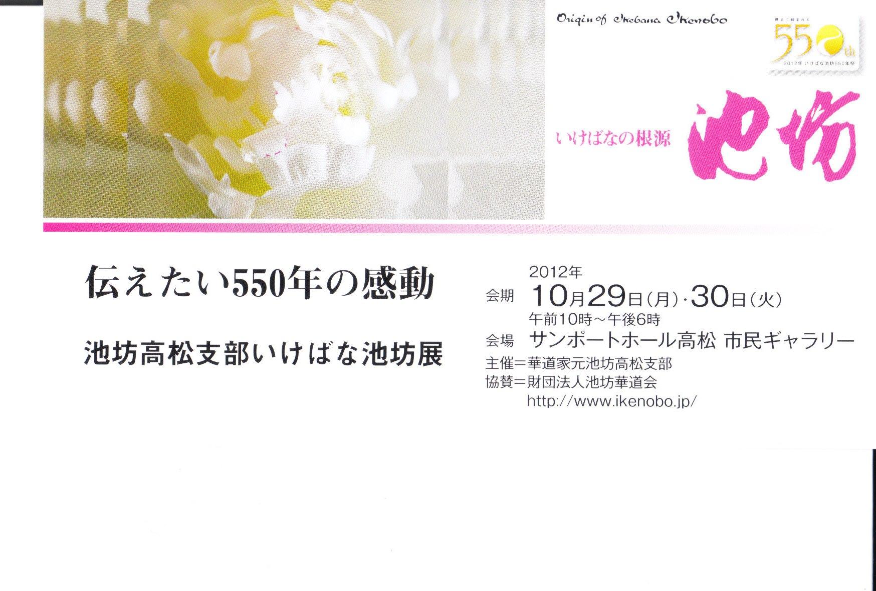 a0286603_1945326.jpg