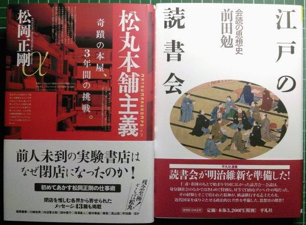 注目新刊:イブン・シーナー『魂について』、ほか_a0018105_111877.jpg