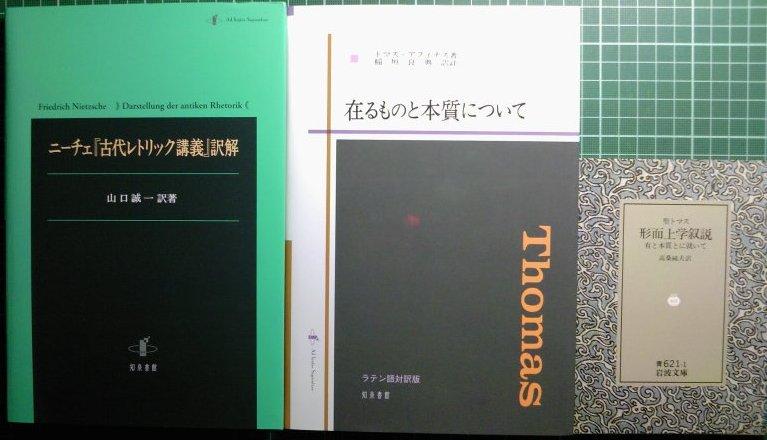 注目新刊:イブン・シーナー『魂について』、ほか_a0018105_213015.jpg