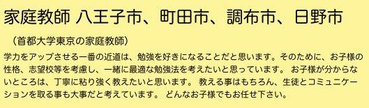f0213808_511184.jpg