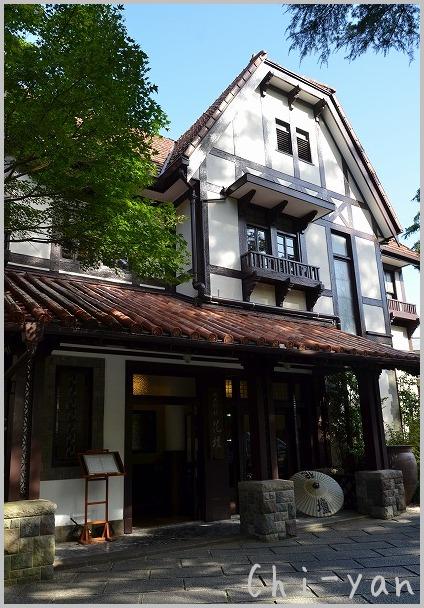 箱根・強羅 懐石料理 「花壇」_e0219011_9553138.jpg