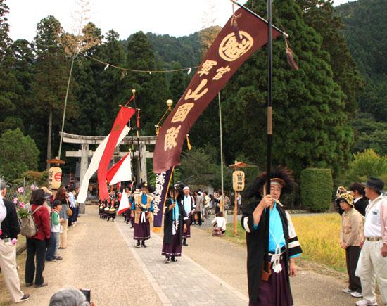 山国神社 例大祭_e0048413_2253540.jpg