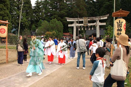 山国神社 例大祭_e0048413_2254727.jpg