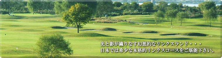 古河ゴルフリンクス_d0004717_6453972.jpg