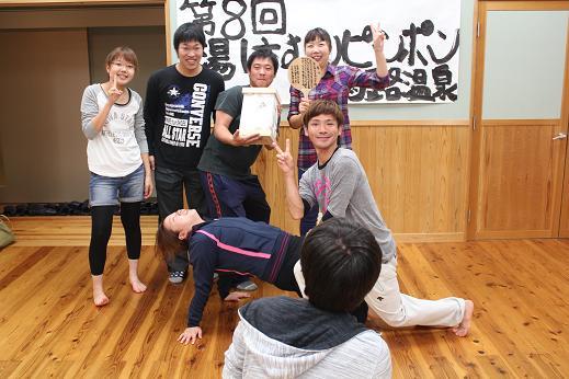 ぴんぽん_e0101917_1034285.jpg