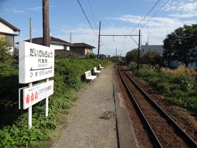 島田市島 3LDK☆Pastoral-SHIMA _a0253729_1717513.jpg