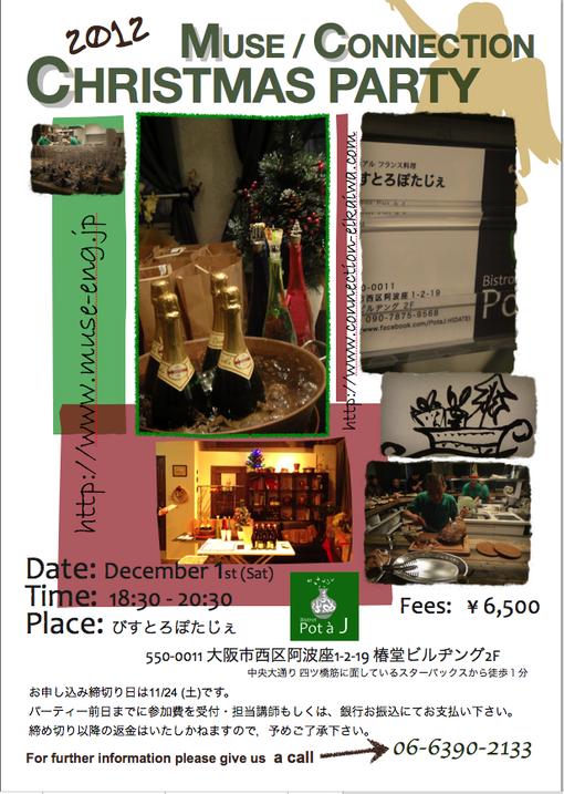 Christmas Info.2012!_c0215031_13105195.png
