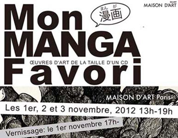 """La Variation""MAISON D\'ART\""CDサイズアート展Vol.5. Mon MANGA Favori\""セレクト巡回展_a0093332_1193828.jpg"