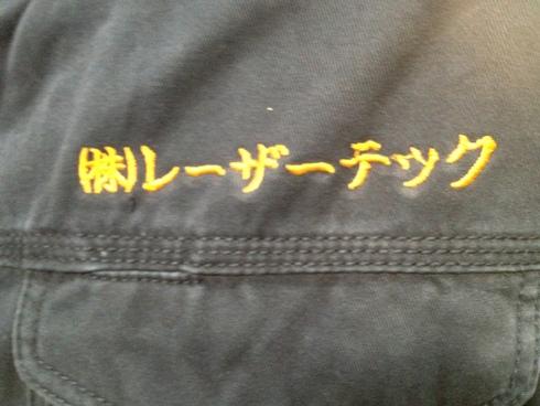 ユニフォーム新調_d0085634_170648.jpg