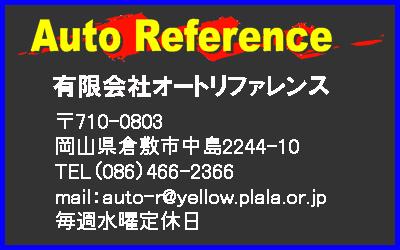 d0156040_1962525.jpg