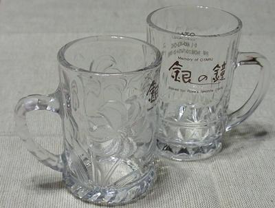 「銀の鐘のグラス
